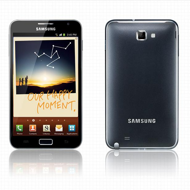 Samsung mobile phone: 5.3 inch screen d
